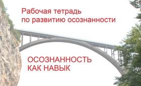 МОЙ БАНЕР 1 - копия